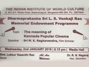 MK Raghavendra presents his paper 'The Meaning of Kannada Popular Cinema' | Bangalore